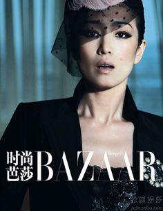 Harper´s .Gong Li
