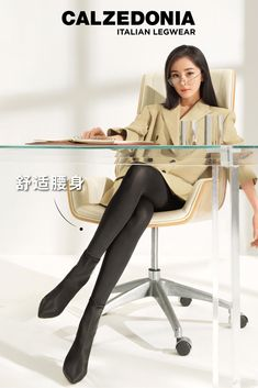 Celebrity List, Sexy Legs And Heels, Asian Celebrities, Tights Outfit, Chinese Actress, Beautiful Legs, Asian Woman, Asian Beauty, Korean Fashion