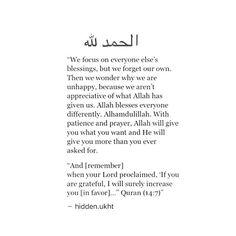 الحمدلله على كل شيء