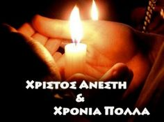Preparing for the Christ-Child through Prayer - Catholic Sistas: Holy Saturday, 1 Advent, Orthodox Easter, Greek Easter, Easter Traditions, Easter Celebration, Faith In God, Film, Happy Easter