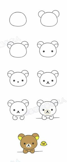 bear step by step drawing - bear step by step drawing Zeichnungen iDeen ✏️ - ? Homepage easy doodles bear step by step drawing Cute Easy Drawings, Kawaii Drawings, Doodle Drawings, Doodle Art, Drawing Sketches, Drawing Drawing, House Drawing, Human Face Drawing, Cute Animal Drawings Kawaii