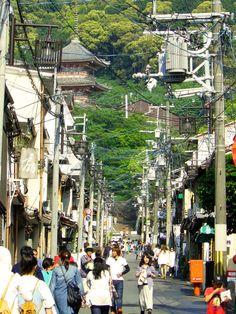 茶わん坂 - Calle de las teteras - Teapot line en Kyoto, Japon.