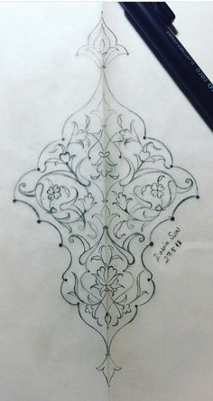 Islamic Art Pattern, Pattern Art, Egyptian Drawings, Motif Arabesque, Gothic Pattern, Iranian Art, Turkish Art, Jewellery Sketches, Arabic Art
