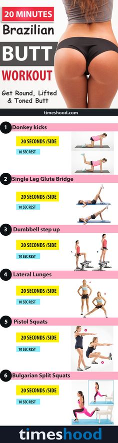 20 Minutes Brazilian Butt Workout for Women: Get Round, Lifted and Toned Butt. Best butt exercise for women – Bigger butt in one month workout plan. Brazilian booty workout plan. https://timeshood.com/brazilian-bigger-butt-workout-for-women/