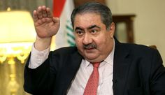 The Iraqi Finance Minister Hoshyar Zebari issued a statement that the Kurdistan region has received 455 million dollars as the budget dues for the month of March from Baghdad. This is because the Iraqi central government is much committed and respects the Kurdish oil policies.