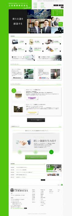 三栄商事株式会社 http://www.sanei-trading.co.jp/