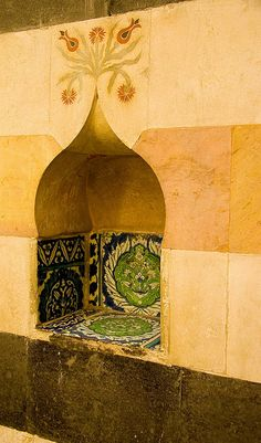 A niche in the Tomb of Saladin, adjoining the northwest corner of the Umayyad Mosque in Damascus, Syria.