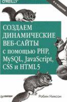 Скачать книгу Никсон М. - Продуктивное утро бесплатно в форматах fb2, txt, epub, rtf, pdf