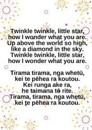 Lyrics for e te tau Photography Props Kids, Diamonds In The Sky, African Children, Kid Poses, Tattoos For Kids, Kids Outfits Girls, Quotes For Kids, Nursery Rhymes, Beautiful Children