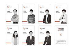 Simple I'd card Identity Card Design, Letterhead Design, Branding Design, Logo Design, Id Design, Badge Design, Employee Id Card, Pretty Writing, Member Card