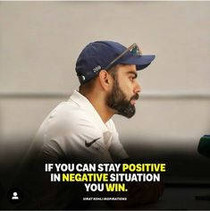 virat kohli and ziva dhoni \ virat kohli and ziva dhoni Fact Quotes, New Quotes, Motivational Quotes, Cricket Sport, Cricket News, Inspirational Quotes Pictures, Inspiring Quotes About Life, Virat Kohli Quotes, Ziva Dhoni