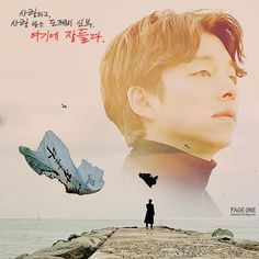 Goblin Kdrama, Gong Yoo, Asian, Queen, Movie Posters, Movies, Pretty Images, Films, Film Poster