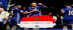 هكذا هنأ تشيلسي الإنجليزي المغاربة بعيد استقلال بلادهم (صورة)