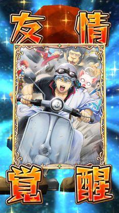 Anime, Comic Books, Manga, Comics, Manga Anime, Cartoon Movies, Manga Comics, Anime Music, Cartoons
