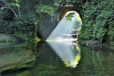 falls in Kimitsu,Japan