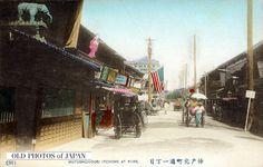 元町一丁目 1910年代の神戸