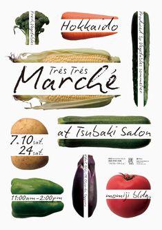 Tré Tré Marche – AD,D Masayuki Terashima – C Mizuho Hara – ADV Tsubaki Salon [WORKS | Terashima Design Co.]
