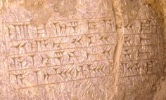 """This inscription was found during excavations atNineveh on the back of a fallen """"lamassu,"""" a deity with a human's head and the body of a lion or bull. It reads (in translation): """"The palace of Ashurbanipal, great king, mighty king, king of the world, king of Assyria, son of Esarhaddon, king of Assyria, descendant of Sennacherib, king of Assyria."""""""