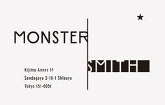 room-composite.com   Monster Smith
