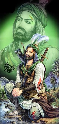 Depiction of Abbas Ibn Ali on the Euphrates on the day of Ashura