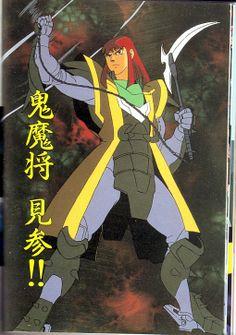 as-warm-as-choco:AFRO SAMURAI / Official Art by Takashi? - Comics