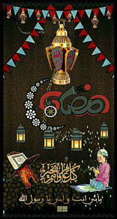 Ramadan Lantern, Islamic Cartoon, Eid Al Fitr, Islamic Wallpaper, Ramadan Mubarak, Ramadan Decorations, Islam Quran, Best Gifts, Ada Khan