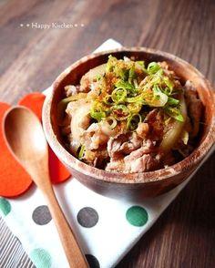 簡単!おろしポン酢のさっぱり豚丼 by たっきーママ / ・ / Nadia