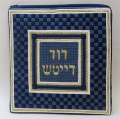 22 Best Needlepoint Tefillin And Tallit Bags Images