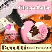 Strapya World : DECOTTI Kawaii Pastry Chef