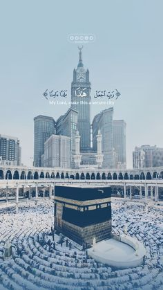 Architecture Discover Mecca Wallpaper Quran Wallpaper Islamic Quotes Wallpaper Islamic Wallpaper Iphone Mecca Masjid Masjid Al Haram Islamic Posters Islamic Art Mekka Islam Islamic Wallpaper Iphone, Mecca Wallpaper, Quran Wallpaper, Islamic Quotes Wallpaper, Of Wallpaper, Beautiful Quran Quotes, Quran Quotes Inspirational, Islamic Love Quotes, Islamic Images