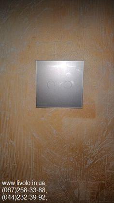 Livolo - управление освещением в одно касание. Livolo - Стильный элемент декора. Магазин www.livolo.in.ua #livolo #выключатели #выключатель #сенсорный #серый #свет Touch, Electronics