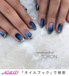 Winter Nails, Summer Nails, Gel Nails, Nail Polish, Nail Photos, Nail Candy, Gel Nail Designs, Blue Nails, Nail Inspo