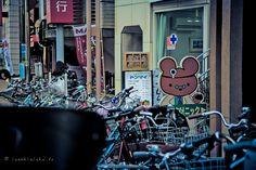 Kamiigusa, Tokyo, Japan