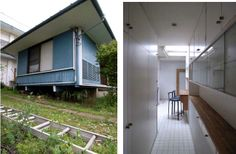 Saito house|斎藤助教授の家 清家清