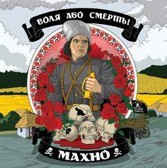 Nestor Makhno -- Freedom or Death Artist: Andrey Ermolenko Ukrainian Tattoo, Russian Revolution, Tropical, John The Baptist, Political Satire, Eastern Europe, Anarchy, No Time For Me, Ukraine