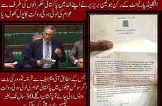 House of Commons writing to Pak authorities over the corruption money and assets of Nawaz Sharif and others, kept in Swiss bank and UK.