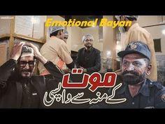 Ek Shakhs Freezer Me Phans Gya - Maut Ke Munh Se Wapsi - Islamic Video -... Moral Stories, Islamic Videos, Phan, The Creator, Social Media, Youtube, Freezer, Youtubers, Freezers