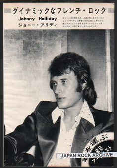 1973 Johnny Hallyday in Japan Mag Photo Picture Pinup Mini Poster RARE | eBay