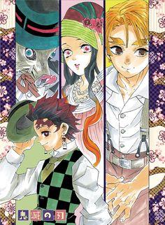 Demon Slayer: Kimetsu no Yaiba Chapter 91 Manga Anime, Anime Demon, Anime Art, Demon Slayer, Slayer Anime, Manga Drawing, Manga Art, Majin, Manga Covers
