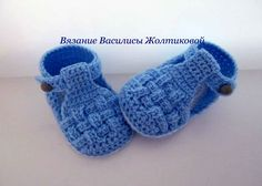 DIY crochet sandals for beginners Vasilisa Diy Crochet Sandals, Crochet Baby Boots, Booties Crochet, Baby Girl Crochet, All Free Crochet, Love Crochet, Knitting For Kids, Baby Knitting, Baby Girl Sandals