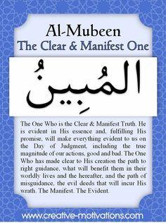 Names of Allah Names Of God, Cool Names, Quran Quotes, Islamic Quotes, Qoutes, Allah In Arabic, Asma Allah, Beautiful Names Of Allah, Beautiful Places