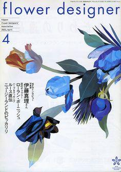 Hiroyuki Izutsu • Floral designer