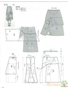 style book 2013 So 2014 is half way over but I still like and would love to make this skirt!