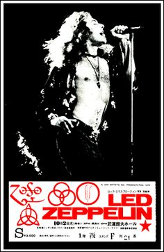 Led Zeppelin - Concert Poster  Robert Plant is still to this day one of the most electrifying men in rock and roll history. This image exemplifies that well.   #LedZeppelin