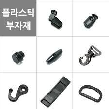 Image result for 자석 단추