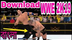 Download And Install WWE 2K19 Android PSP Mod | PPSSPP WWE 2k19 Offline ... Wwe Game Download, Download Free Movies Online, Smackdown Vs Raw 2011, Wwe 2k14, Pro Evolution Soccer 2017, Ways To Fall Asleep, Offline Games, Best Games, Pc Games