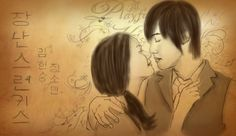 Oh Ha Ni & Baek Seung Jo - Playful Kiss