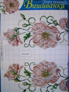 Cross stitch Pattern Ukrainian Vyshyvanka Embroidery Women Dress Blouse 1 sd