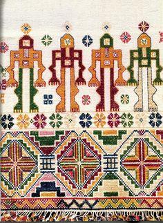 Eλλήνων Παράδοση: Υφάσματα από την Πάφο Embroidery Patterns Free, Cross Stitch Embroidery, Cross Stitch Patterns, Paphos, Loom Weaving, Hand Weaving, Greek Art, Ancient Symbols, Traditional Art
