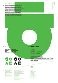 Chicago International Poster Biennial — Jaewon Seok | Finalists | 2008